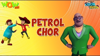 Petrol Chor - Chacha Bhatija - Wowkidz
