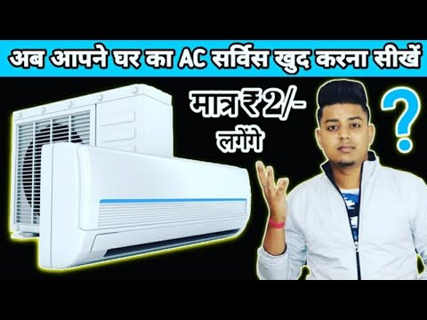 LG Split AC Servicing...!! At Home