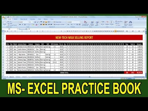 Exercise 48 | Excel Practice Book | How To Make Monthly Report Of Milk Selling Report In Ms Excel
