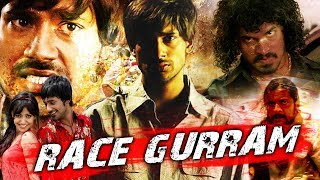 Race Gurram (Kurradu) Hindi Dubbed Full Movie | Varun Sandesh, Neha Sharma, Tanikella Bharani