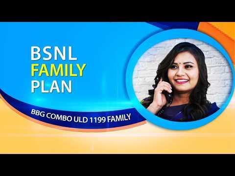 BSNL Family Plan-BBG Combo ULD 1199 Family