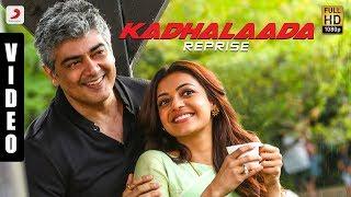 Vivegam  Kadhalaada Reprise Tamil Video  Anirudh  Ajith Kumar  Siva