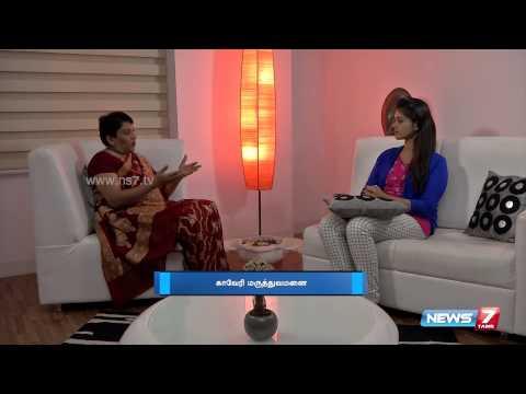Cosmetic laser treatments and its methodology | Doctor Naanga Eppadi Irukanum | News7 Tamil