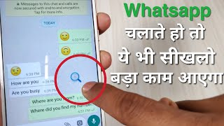 Whatsapp useful Android App