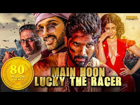 Main Hoon Lucky The Racer Hindi Dubbed Full Movie | Hindi Dubbed Allu Arjun Action Movie by Cinekorn