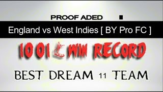 England Vs west indies 5th ODI | Dream 11 Best Teams | IMP News
