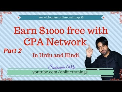 Earn 1000$ with CPA Marketing CPA Network Lesson 2 | Found Best CPA Network in Urdu and Hindi