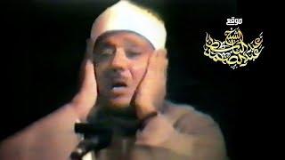 التلاوة التي حضرها وبكى فيها الشيخ أحمد ديدات رحمه الله