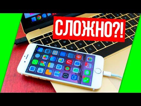 Как установить iOS 10 beta на iPhone и iPad без UDID разработчика + скачать iOS 10 ссылка