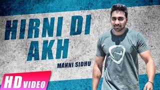 Hirni Di Akh | Manni Sidhu | Raunak Mela 2017 | New Punjabi Songs 2017 | Shemaroo Punjabi