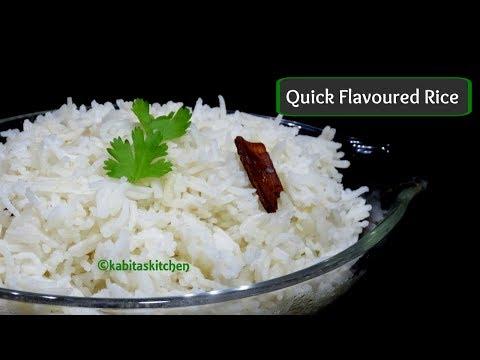 Flavoured Rice Recipe | Quick Aromatic Rice in Pressure cooker | Easy Rice Recipe |  kabitaskitchen