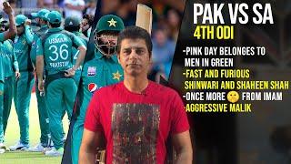 Pink Day belonged to Men in Green  Fast and Furious Shinwari and Shaheen Shah  #PakvsSA 4th ODI