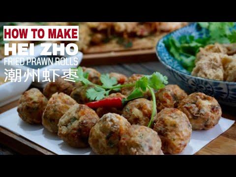 Fried Prawn Rolls (Hei Zho)