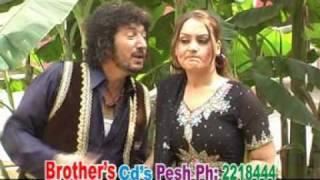 Pushto New & Great Song- Laila Deera Khaista Da