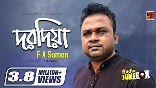 Dorodiya | F A Sumon | New Bangla Song | Full Album | Audio Jukebox
