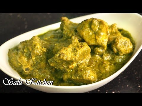 Iftar Special Green Chicken Curry / Easy & Tasty