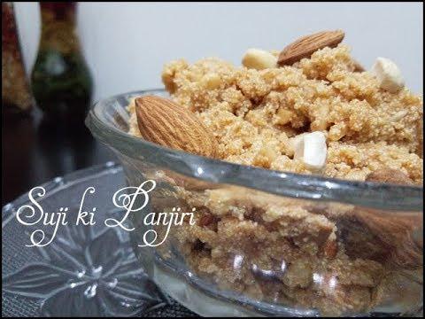 Suji ki Panjiri Recipe in Hindi | सूजी की पंजीरी