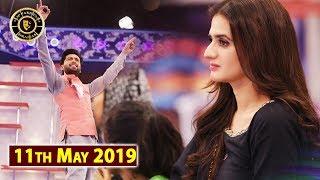 Jeeto Pakistan | Ramzan Special | Hira Mani | Top Pakistani Show