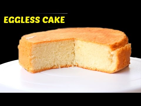 Eggless Cake Recipe | Eggless Vanilla Cake without Condensed milk | Eggless Sponge Cake Recipe