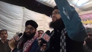 Hafiz Tahir qadri NEW NAAT 2017 live from MEHFIL e naat hyderabad pakistan 17th feb 2017.