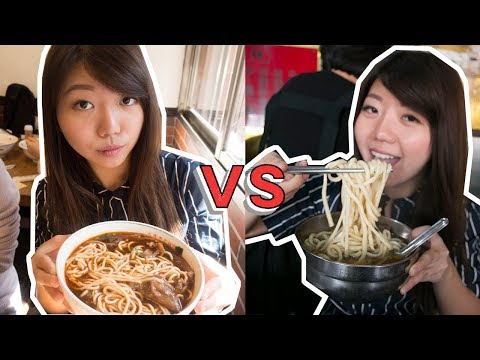 TAIWANESE BEEF NOODLE SOUP BATTLE! Best Food of Taipei, Taiwan 台北牛肉面