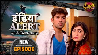 India Alert || New Episode 257 || Sharab Aur Tantra