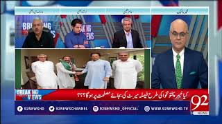 Is it possible for Ch Sarwar and Pervaiz Elahi to run the punjab government | 11 August 2018
