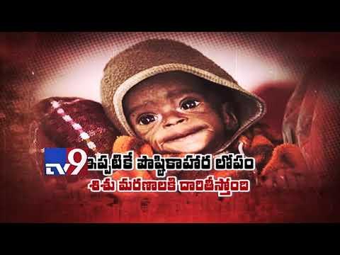 Feed India's children, prevent hunger deaths! - TV9