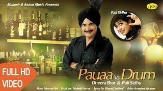 Dheera Brar ll Pali Sidhu ll  Pauaa Vs Drum ll  Anand Music II New Punjabi Song 2017