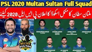 Multan Sultan confirm squad Pakistan super league 2020 | Shahid Afridi Part Multan Sultan |