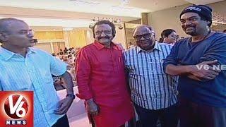 Celebrities At ISM Movie Audio Launch | Hari Krishna | Kalyan Ram | Puri Jagannadh | V6 News