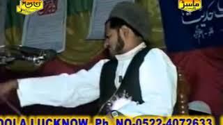 Islamic Bayan -Maulana Jarjees Sunnate e rasool