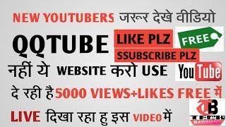 free youtube views generator Videos - 9videos tv