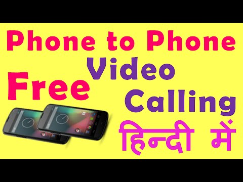 Unlimited Free Voice & Video call on Android Phone in Hindi - एंड्रॉयड फोन पर मुफ्त वीडियो कॉल