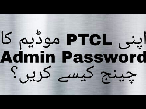 How To Change PTCL Modem Username And Password In Urdu