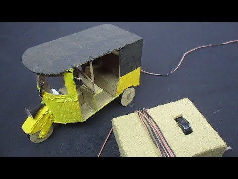 How to make a Remote Control Auto Rickshaw with Cardboard