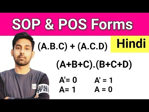 What is SOP & POS forms ? Explain In Hindi By Nirbhay Kaushik