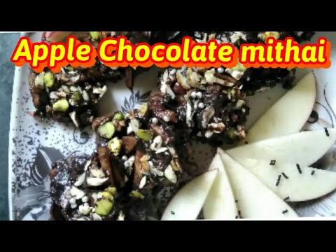Apple Chocolate Mithai || How to make apple chocolate mithai || Mithai.
