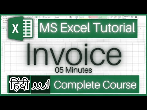 HOW TO  USE MICROSOFT EXCEL - HOW TO MAKE INVOICE OR CREATE BILL IN EXCEL 2007