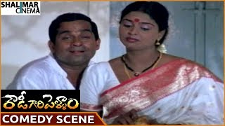 Rowdy Gari Pellam Movie || Brahmanandam Hilarious Comedy Scene || Mohan Babu || Shalimarcinema