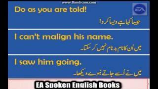 Lesson-28 Urdu Sentences with Past Indefinite Tense Part-22