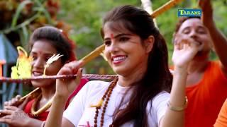 दीपिका ओझा बोलबम 2017 - मंदिर के घंटी सुनाये लागल - new bolbam kanwar bhajan