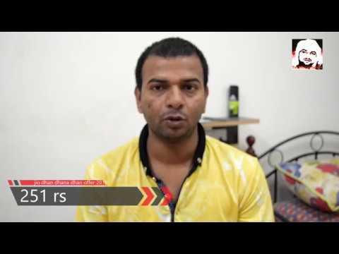 jio dhan dhana dhan offer 2018 || Etisalat UAE Roaming Plans KSA UNLIMITED DATA | TECHNICAL FAHIM