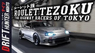 Inside The High Stakes World Of Tokyo's Loop Racers - The Roulettezoku 「ルーレット族の世界」