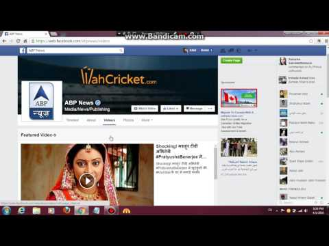 How to dwonload  facebook videos to your computer [Hindi/Urdu]