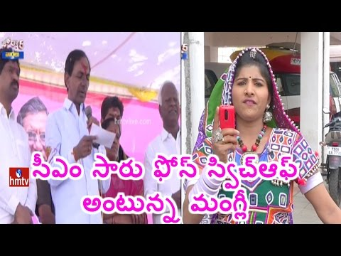 Mangli Funny Conversation With Sujatha over CM KCR Toll Free Number Against Corruption | Jordar News
