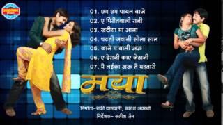 Mayaa - Super Hit Chhattisgarhi Full Movie Song - Jukebox - Anuj - Prakash Awasthi - Priti Jain