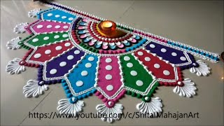 Dashahara,Diwali special semi rangoli designs|multicolored rangoli for festival|by shital mahajan