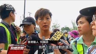 港818民陣遊行登場 示威群眾擠滿維園 20190818 公視晚間新聞
