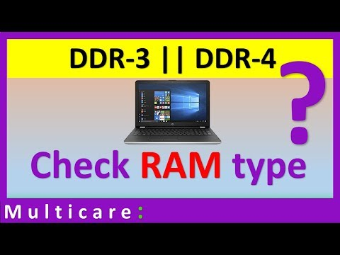 How to check RAM is DDR3 or DDR4 in your laptop | in Hindi